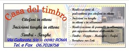 Casa del Timbro di Alessandro FILIPPI - Roma